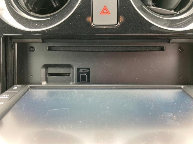 e-パワー X ブラックアロー 純正メモリーナビ 地デジTV Bluetooth 衝突被害軽減 車線逸脱警報 アダプティブクルコン アラウンドビューカメラ デジタルインナーミラー アイドリングストップ LEDヘッドライト 純正アルミ(33枚目)