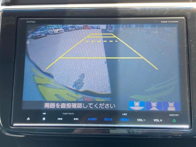 モデューロX ホンダセンシング ターボ 純正9インチナビ CD DVD フルセグTV Bluetooth バックカメラ 衝突被害軽減 車線逸脱警報 アダプティブクルコン 両側電動スライドドア ドラレコ ビルトインETC パドルシフト(26枚目)