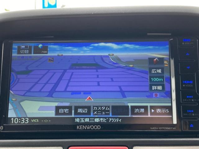 PZターボスペシャル オートステップ 新品SDナビ Bluetooth フルセグTV CD DVD再生 両側電動スライドドア 衝突被害軽減 車線逸脱警報 コーナーセンサー スマートキー プッシュスタート スペアキー 禁煙車(25枚目)