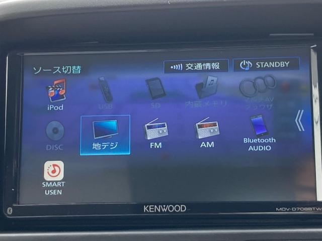 PZターボスペシャル オートステップ 新品SDナビ Bluetooth フルセグTV CD DVD再生 両側電動スライドドア 衝突被害軽減 車線逸脱警報 コーナーセンサー スマートキー プッシュスタート スペアキー 禁煙車(26枚目)