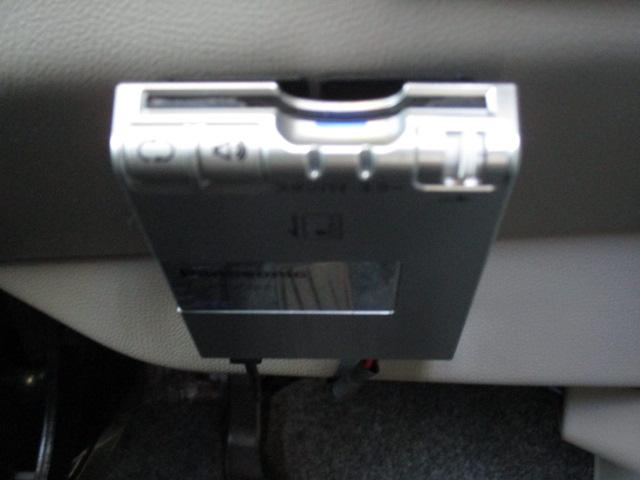 マツダ フレアワゴン XS 4WD SDナビ フルセグTV ドラレコ バックカメラ