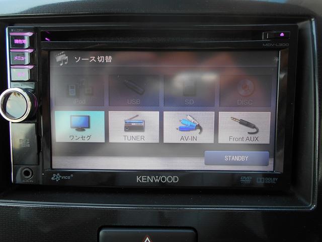 スズキ ワゴンRスティングレー X レーダーブレーキサポート アイドリングストップ HID