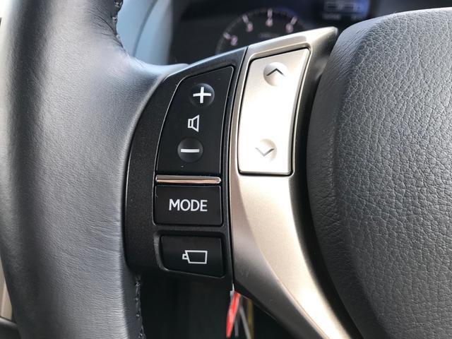 RX350 ワンオーナー プリクラッシュセーフティ レーダークルーズコントロール 電動リアゲート 純正HDDナビ 地デジ Bluetooth駐車アシスト LEDヘッドライト フォグランプ 純正19インチアルミ(21枚目)