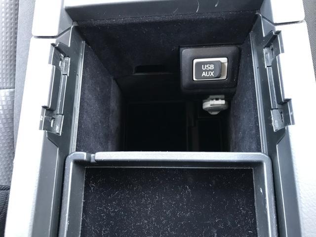 RX350 ワンオーナー プリクラッシュセーフティ レーダークルーズコントロール 電動リアゲート 純正HDDナビ 地デジ Bluetooth駐車アシスト LEDヘッドライト フォグランプ 純正19インチアルミ(26枚目)