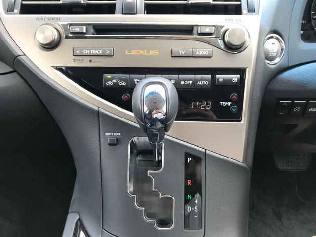 RX350 ワンオーナー プリクラッシュセーフティ レーダークルーズコントロール 電動リアゲート 純正HDDナビ 地デジ Bluetooth駐車アシスト LEDヘッドライト フォグランプ 純正19インチアルミ(28枚目)