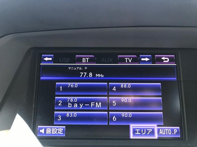 RX350 ワンオーナー プリクラッシュセーフティ レーダークルーズコントロール 電動リアゲート 純正HDDナビ 地デジ Bluetooth駐車アシスト LEDヘッドライト フォグランプ 純正19インチアルミ(29枚目)
