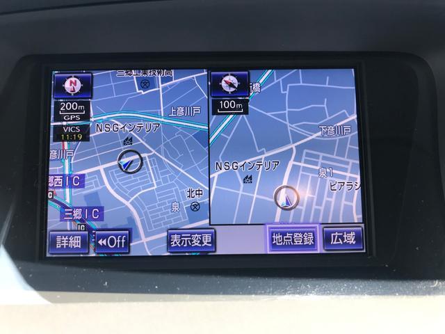 RX350 ワンオーナー プリクラッシュセーフティ レーダークルーズコントロール 電動リアゲート 純正HDDナビ 地デジ Bluetooth駐車アシスト LEDヘッドライト フォグランプ 純正19インチアルミ(30枚目)