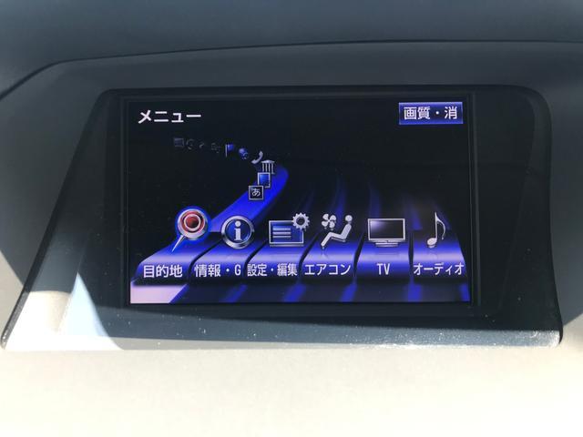 RX350 ワンオーナー プリクラッシュセーフティ レーダークルーズコントロール 電動リアゲート 純正HDDナビ 地デジ Bluetooth駐車アシスト LEDヘッドライト フォグランプ 純正19インチアルミ(31枚目)