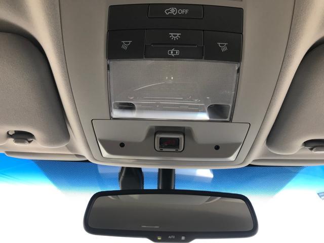 RX350 ワンオーナー プリクラッシュセーフティ レーダークルーズコントロール 電動リアゲート 純正HDDナビ 地デジ Bluetooth駐車アシスト LEDヘッドライト フォグランプ 純正19インチアルミ(32枚目)