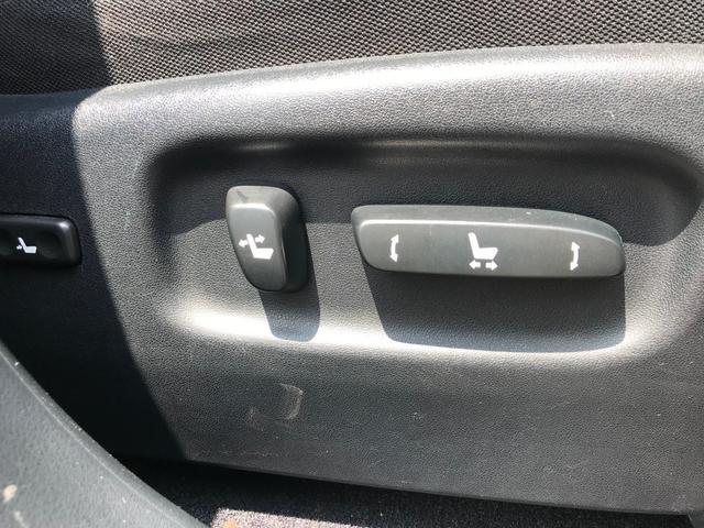 RX350 ワンオーナー プリクラッシュセーフティ レーダークルーズコントロール 電動リアゲート 純正HDDナビ 地デジ Bluetooth駐車アシスト LEDヘッドライト フォグランプ 純正19インチアルミ(34枚目)