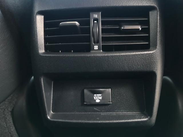RX350 ワンオーナー プリクラッシュセーフティ レーダークルーズコントロール 電動リアゲート 純正HDDナビ 地デジ Bluetooth駐車アシスト LEDヘッドライト フォグランプ 純正19インチアルミ(35枚目)