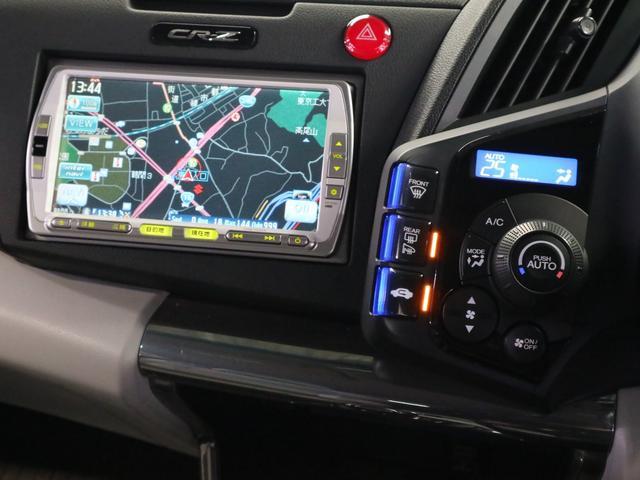 α ナビ バックカメラ ETC Bluetooth クルーズコントロール HID フォグ パドルシフト インテリキー CD DVD ワンセグ 録音可能 USB端子 オートライト アルミ ウィンカーミラー(21枚目)