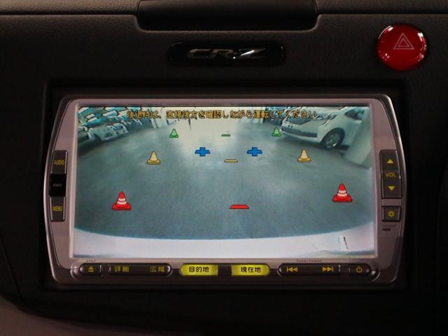 α ナビ バックカメラ ETC Bluetooth クルーズコントロール HID フォグ パドルシフト インテリキー CD DVD ワンセグ 録音可能 USB端子 オートライト アルミ ウィンカーミラー(23枚目)