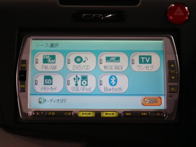 α ナビ バックカメラ ETC Bluetooth クルーズコントロール HID フォグ パドルシフト インテリキー CD DVD ワンセグ 録音可能 USB端子 オートライト アルミ ウィンカーミラー(24枚目)