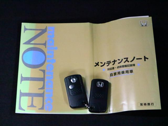 α ナビ バックカメラ ETC Bluetooth クルーズコントロール HID フォグ パドルシフト インテリキー CD DVD ワンセグ 録音可能 USB端子 オートライト アルミ ウィンカーミラー(37枚目)