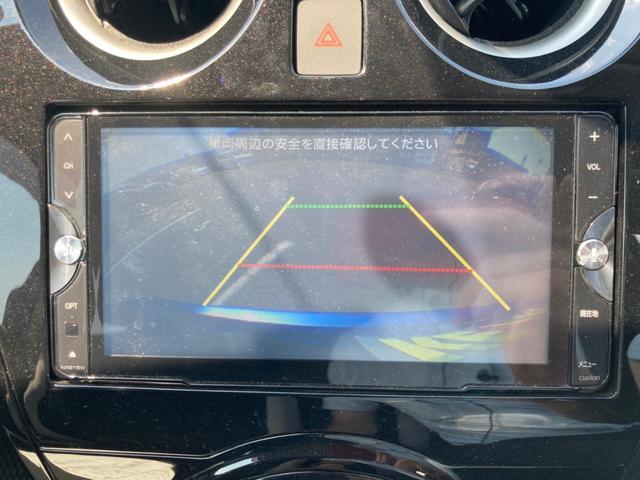 e-パワー X 社外SDナビ フルセグTV CD DVD再生 Bluetoothオーディオ 衝突被害軽減ブレーキ 車線逸脱防止 ドライブレコーダー ETC バックカメラ スマートキー フォグ オートライト 禁煙車(5枚目)