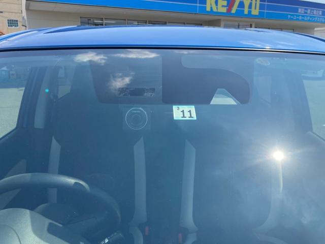 e-パワー X 社外SDナビ フルセグTV CD DVD再生 Bluetoothオーディオ 衝突被害軽減ブレーキ 車線逸脱防止 ドライブレコーダー ETC バックカメラ スマートキー フォグ オートライト 禁煙車(7枚目)