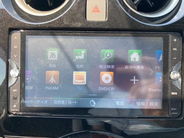 e-パワー X 社外SDナビ フルセグTV CD DVD再生 Bluetoothオーディオ 衝突被害軽減ブレーキ 車線逸脱防止 ドライブレコーダー ETC バックカメラ スマートキー フォグ オートライト 禁煙車(28枚目)
