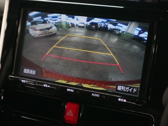 カスタムG-T ターボ モデリスタエアロ 純正9インチナビ CD DVD バックカメラ Bluetooth フルセグ 両側電動スライドドア コーナーセンサー 禁煙 クルーズコントロール スマートアシスト シートカバー(18枚目)