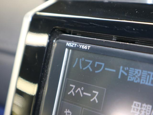 カスタムG-T ターボ モデリスタエアロ 純正9インチナビ CD DVD バックカメラ Bluetooth フルセグ 両側電動スライドドア コーナーセンサー 禁煙 クルーズコントロール スマートアシスト シートカバー(29枚目)