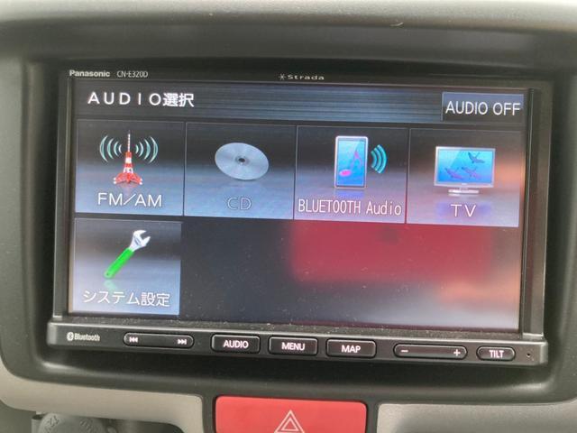 ジョイン MT 社外メモリーナビ CD ワンセグTV Bluetooth ETC キーレスエントリー ルーフキャリア ワンオーナー ラジオ 記録簿 禁煙車 電動格納ミラー ヘッドライトレベライザー(23枚目)