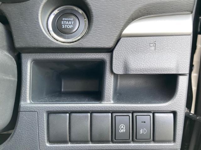 T ターボ 社外ナビ Bluetooth フルセグTV CD DVD  ビルトインETC キセノンヘッドライト パドルシフト スマートキー プッシュスタート アイドリングストップ 純正アルミ 禁煙車(30枚目)