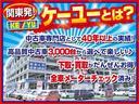 T ターボ 社外ナビ Bluetooth フルセグTV CD DVD  ビルトインETC キセノンヘッドライト パドルシフト スマートキー プッシュスタート アイドリングストップ 純正アルミ 禁煙車(44枚目)