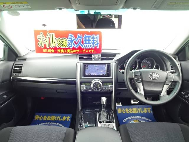 トヨタ マークX 250G S PKG 純ナビ フルセグ Bカメラ ETC