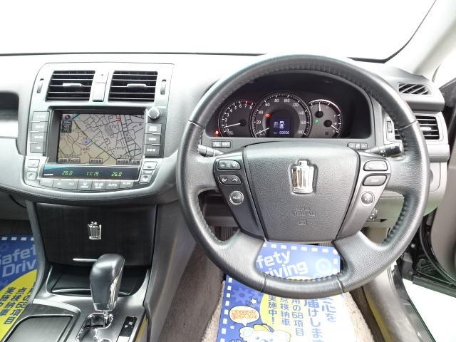 トヨタ クラウン 2.5アスリート ナビPKG クルコン ETC 電動シート