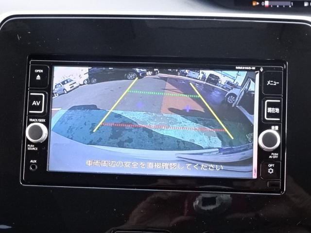 日産 セレナ ライダー 純正ナビ Bカメラ 1オーナー 両側電動スライド