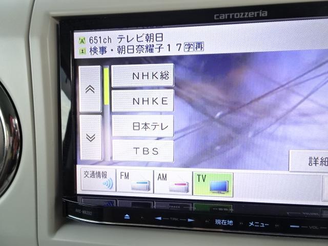 スズキ アルトラパンショコラ XメモリナビBカメラTVアイドリングストップHIDオートAC