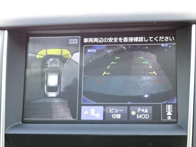 「日産」「スカイライン」「セダン」「神奈川県」の中古車10