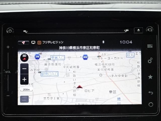 HYBRID MV メモリーナビ フルセグ 電動スライド(5枚目)