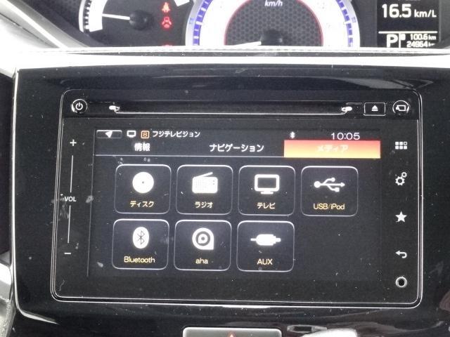 HYBRID MV メモリーナビ フルセグ 電動スライド(6枚目)