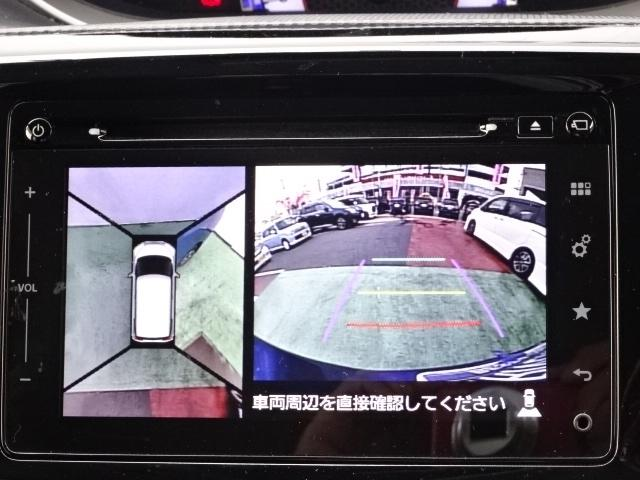 HYBRID MV メモリーナビ フルセグ 電動スライド(7枚目)