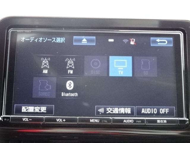 トヨタ C-HR G セーフティセンス純正9インチナビBカメラETC