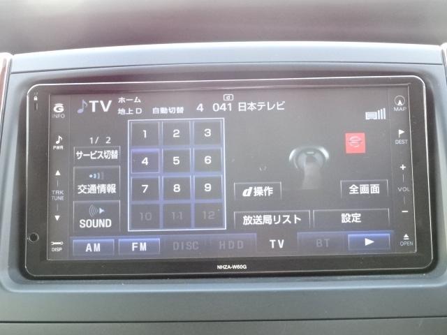 ZS G'S 8人 HDDナビ 両側電動 1オーナー ETC(10枚目)