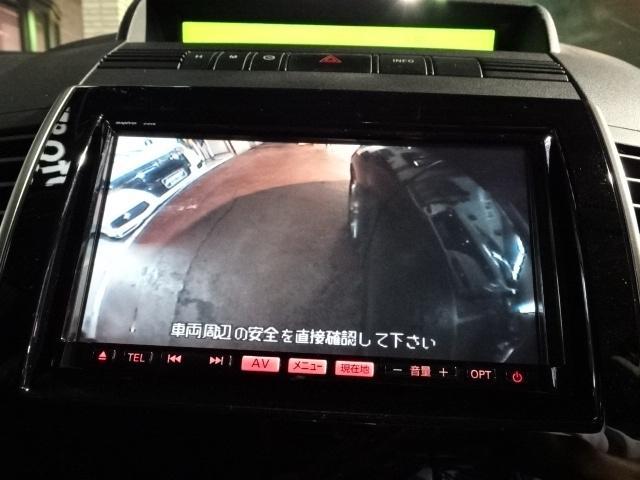 「マツダ」「プレマシー」「ミニバン・ワンボックス」「神奈川県」の中古車6
