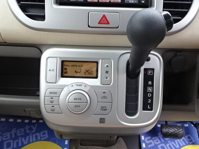 「日産」「モコ」「コンパクトカー」「神奈川県」の中古車13