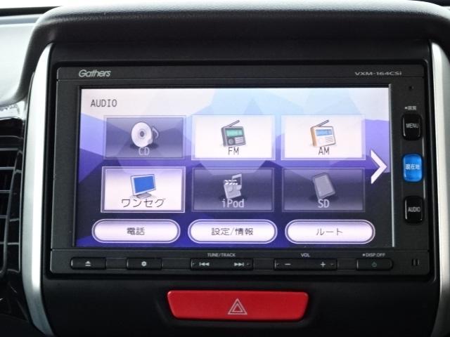 カスタムSSパッケージ 純ナビ Bカメラ 両側電動 ETC(10枚目)