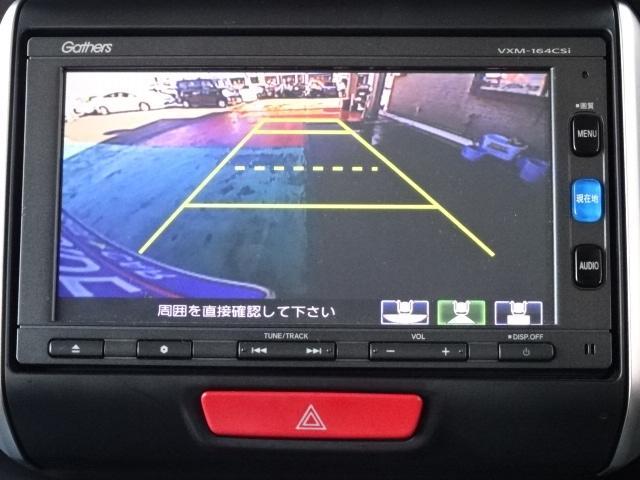 カスタムSSパッケージ 純ナビ Bカメラ 両側電動 ETC(11枚目)