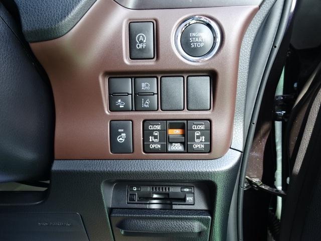 Gi プレミアムパッケージ 1オーナー後期型セーフティセンス純正9型ナビ12型フリップダウンモニター両側電動コーナーセンサー純正15AWシートヒーターステアリングヒーターLED室内灯専用ハーフレザーシート(14枚目)
