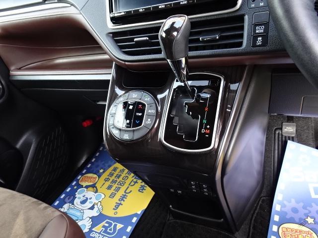 Gi プレミアムパッケージ 1オーナー後期型セーフティセンス純正9型ナビ12型フリップダウンモニター両側電動コーナーセンサー純正15AWシートヒーターステアリングヒーターLED室内灯専用ハーフレザーシート(15枚目)