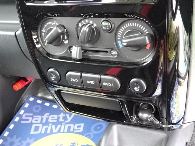 クロスアドベンチャー メモリーナビ ワンセグTV DVD再生 ETC キーレスキー シートヒーター 背面ハードカバー ウィンカーミラー 純正16インチAW(12枚目)