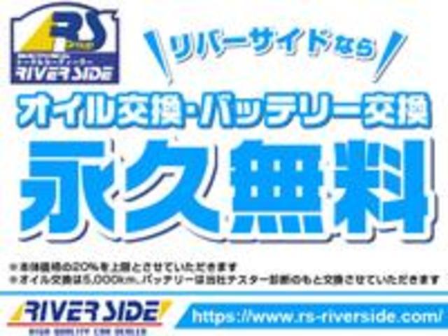 「スバル」「XVハイブリッド」「SUV・クロカン」「神奈川県」の中古車42