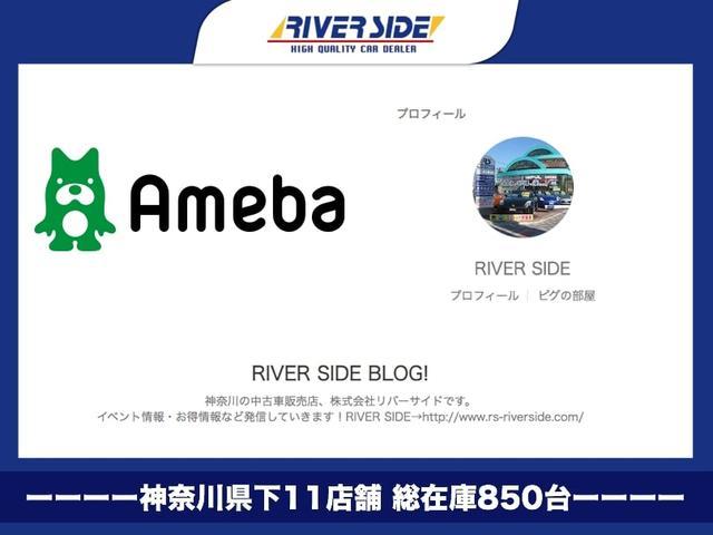 「スバル」「XVハイブリッド」「SUV・クロカン」「神奈川県」の中古車46