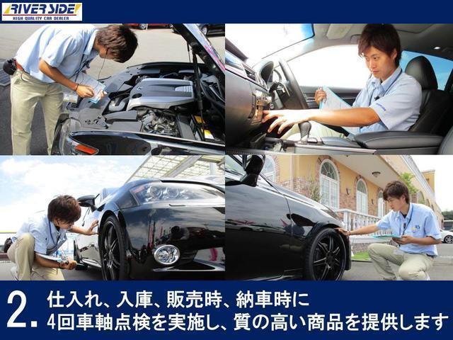 当社では高品質にこだわって仕入れを強化しております!他店では比較ができないような車両も多数展示中です!