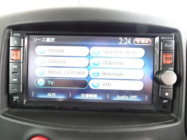 15X インディゴ+プラズマ 純正メモリーナビ フルセグTV ETC DVD再生 BTオーディオ インテリジェントキー 電動格納ミラー ベンチシート ドアバイザー 社外15インチAW プライバシーガラス(6枚目)