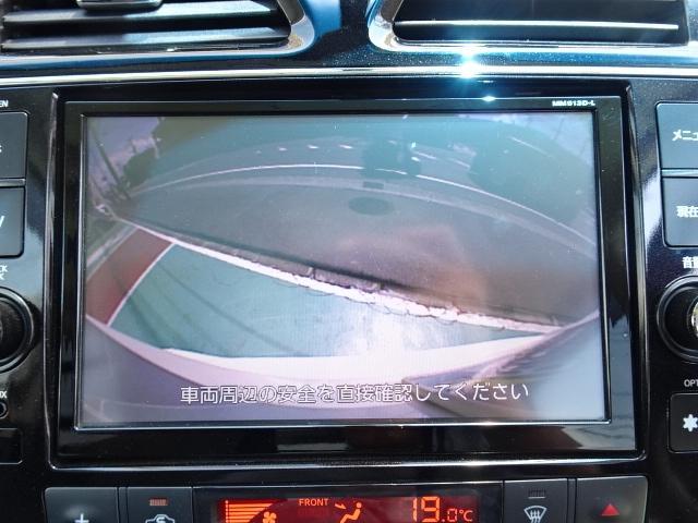 ライダー ブラックライン S-ハイブリッド 純正オプションナビ フルセグ バックカメラ スマートキー LEDヘッドライト アイドリングストップ  DVD再生 両側電動スライド 後席モニター クルコン オーテック16AW(11枚目)