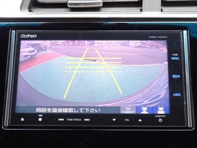 Sパッケージ 記録簿 バックカメラ ナビ&TV(9枚目)
